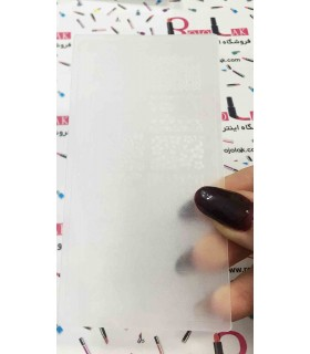 شابلون پلاستیکی ناخن شماره KD007 با دست