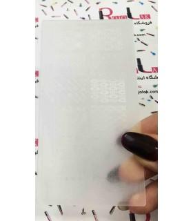 شابلون پلاستیکی ناخن شماره KD004 با دست