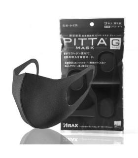 ماسک تنفسی کاشت ناخن پیتا  PITTA باز