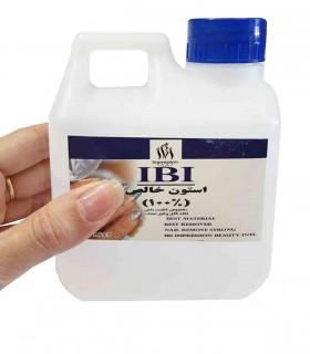 استون خالص ۱۰۰٪ نیم لیتری Ibi 1