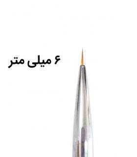 ست قلم طراحی 3 عددی 2