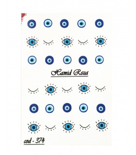 لنز ناخن مدل چشم نظر 2